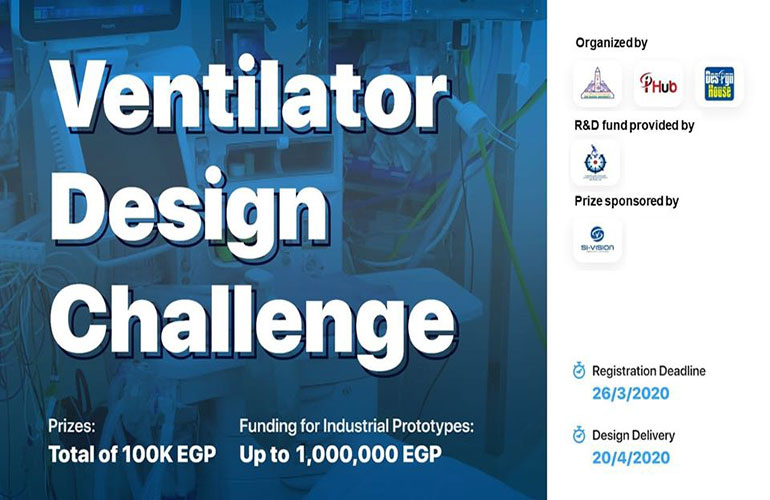 Ain Shams University launches an initiative to bridge the shortage of ventilator devices in Egyptian hospitals