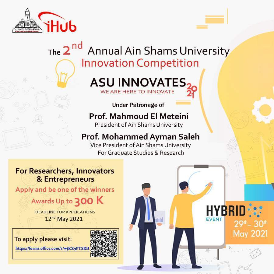 Registration for Ain Shams Innovate Competition begins